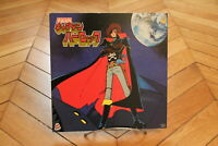 Captain Harlock Kumiko Space LP 33t Vinyl OST Anime Manga Japan CS-7070