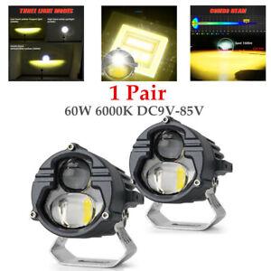 1Pair 60W 6000K DC9V-85V Aluminum External LED Headlights For Motorcycle Car SUV