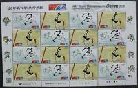 Korea Süd 2011 Leichtathletik Sport Daegu Sportspiele 2835-36 Kleinbogen MNH