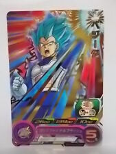 Super Dragon Ball	Heroes Promo	PBS-20	Holo Reprint 2018	Vegeta