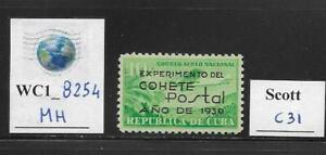 WC1_8254. BIG CARIB. ISLAND. Valuable 1934 air stamp. Scott C31. MH