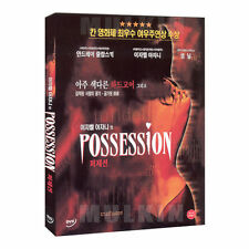 Possession (1981) DVD - Isabelle Adjani (*NEW *All Region)
