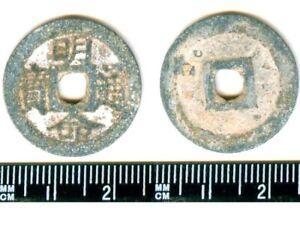 V2542, Annam Minh-Mang Thong-Bao Coin, (Ming-Ming Tong-Bao), Zinc, AD 1820