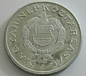 Hungary Aluminum Forint 1958, KM 555