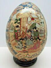 "Decorative Geisha in Garden Satsuma Style Porcelain Egg 11 1/2"" Tall"