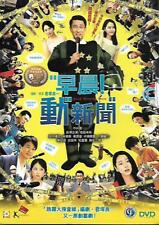 Good Morning Show DVD Nakai Kiichi Shida Mirai Nagasawa Masami NEW Eng Sub R3