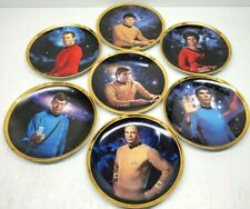 1991 Set of 7 Hamilton Collection STAR TREK 25th Anniversary Collector Plates