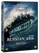 Russian Ark / Russkiy kovcheg (2002, Aleksandr Sokurov) DVD NEW
