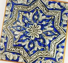 QAJAR PERSIAN ISLAMIC Antique MOULDED POTTERY STAR TILE 19th Century 9x9""