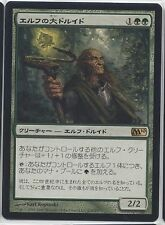 *MRM* JAPANESE 4x Elvish Archdruid - Archidruide elfe MTG Magic 2010-2015