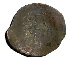 Ancient Byzantine Empire, Isaac Ii. Angelus, 1185-1195 Ad. Cup coin