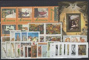 AE141061/ BRAZIL - PAINTINGS / COLLECTION 1991 - 2005 MINT MNH