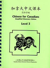 Chinese for Canadians - Level 3 (Simplified Characters Ed., with Pinyin)