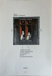 Fabrizio Plessi litografia Armadio del Marmo  50x35 firmata numerata 1990