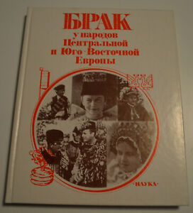 Rare In Russian MARRIAGE PEOPLE OF EUROPE Czech Yugoslav Romanian Albania Greek