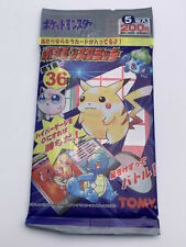 More details for pokemon sealed scratch card booster pack 💎 1997 japanese tomy 💎