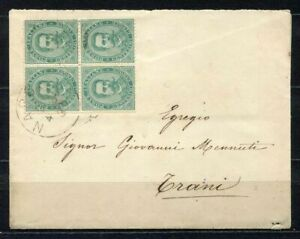 s4181) ITALIA REGNO 26.4.1884 Busta Napoli Trani - Affr. Quartina 5c Siglata