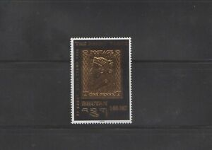 1996 - BOUTHAN (BHUTAN) TIMBRES OR 1 Penny Black NSC - Lot233