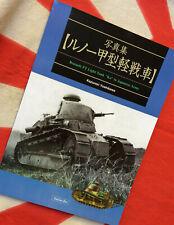 RENAULT FT LIGHT TANK 'KO' IN JAPANESE ARMY Kazunori YOSHIKAWA AFV Book