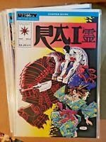 Rai Comic # 6, 7, 9-15, 19, 21-33 (23 Book Lot)   Bloodshot, 1992 VF+/NM  (S452)