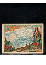 Very Early Romania Trade Card, Very Early Currency And Postal History, Rare