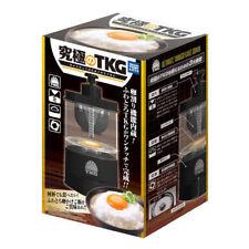 TAKARA TOMY ARTS ULTIMATE TKG TAMAGO KAKE GOHAN MACHINE EGG FOOD MAKER TA52120