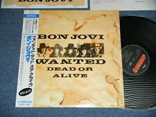 "BON JOVI  Japan 1986 NM 12""EP+Obi+Pin-up WANTED DEAD OR ALIVE"