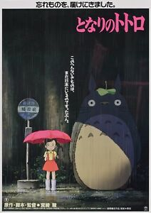 TONARI NO TOTORO MY NEIGHBOUR TOTORO POSTER A4 A3 A2 CINEMA MOVIE LARGE FORMAT