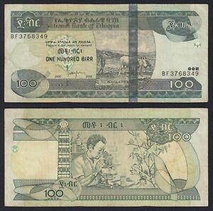 Etiopia 100 birr 2008 BB/VF  C-07