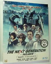 The Next Generation Patlabor TV Series Set 01 Ep 0-6 (Region A Blu-ray) Eng Sub