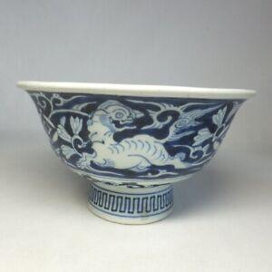 D0913 Japanese bowl of OLD IMARI blue-and-white porcelain with SHIRONUKI pattern