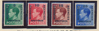 Great Britain, Offices In Morocco Stamps Scott #78 To 81, Mint Hinged