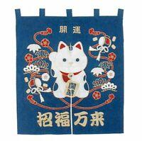 Noren Japanese Hanging door curtain Maneki neko Lucky Cat Cotton Made in Japan