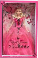 BARBIE COLLECTOR 2013 BUTTERFLY GLAMOUR PINK LABEL ROBERT BEST X8270 *NEW*