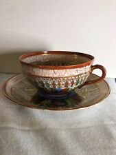 Vintage Kutani Japanese 1000 Thousand Faces Tea Cup and Saucer porcelain china