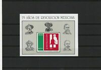 mexico mint never hinged stamps ref 16212