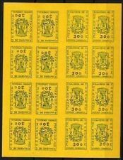 "FRANCE STAMP TIMBRE GREVE N° 14 "" ROANNE1968 EN FEUILLE ENTIERE "" NEUF xx SUP"