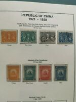 CHINA  STAMPS TWO COMPLETE SETS IN FINE MINT & FINE USED