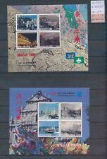 XC15798 Guinea 1999 Macau landscapes sheets XXL MNH cv 24 EUR