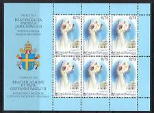 Vatican 2011 joint issue w Poland Beatification Pope John Paul II MNH SS SC 1471