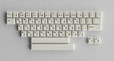 New GMK Black on White (BoW) Zhuyin Kit | Mechanical Keyboards | Doubleshot ABS
