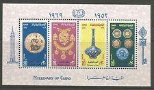 égypte. 1969. Millenary de Cairo MINIATURE feuille Sg:ms1027. neuf sans