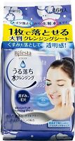 Bifesta Cleansing Sheet Bright Up 46sheets  Mandom From Japan