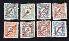 Macau 1911 8 stamps Mi#12-19 MH/MNG CV=60€