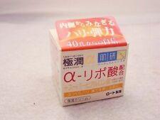 Rohto Hadalabo Gokujyun-a Moist Lift Pack Cream 50g firm hada labo