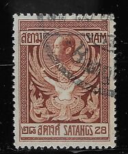 Thailand 1910 King Chulalongkorn, 28s, Used (Bx3)