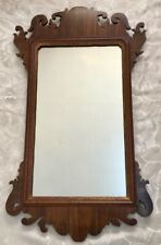 Georgian/Chippendale style wall mirror with fret-cut mahogany frame
