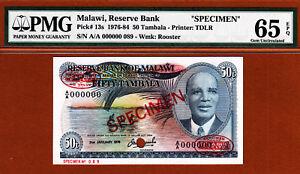 Malawi 50 Tambala SPECIMEN 1976 Pick-13s Gem UNC PMG 65 EPQ
