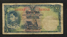 Thailand 1939 ND Banknote 1 Baht Paper Money Thai King Rama VIII Asia Siam a