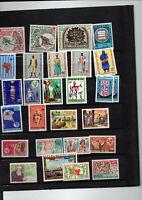 121 timbres neufs du Mali